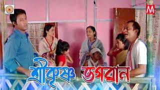 Sri Krishna Bhogoban | Junbai 4 | Zubeen Garg| Manas Robin | Bihu