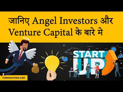 Difference Between Angel Investing and Venture Capital (VC)