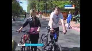 видео купить велосипед Ставрополь