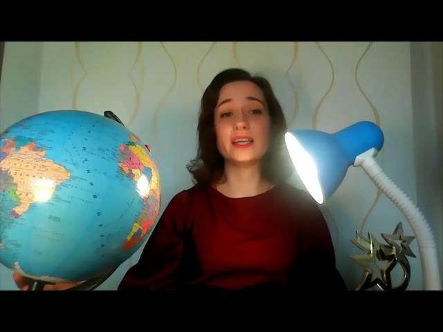 2 клас. Я досліджую світ.  Рух Землі