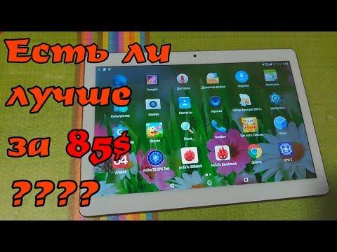 Самый покупаемый на Али планшет BDF 10 дюймов! с двумя SIM картами и 3G