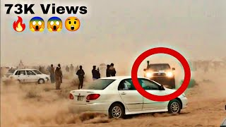 Accidents In Tdcp 14th Cholistan Offroad Jeep Rally 2019