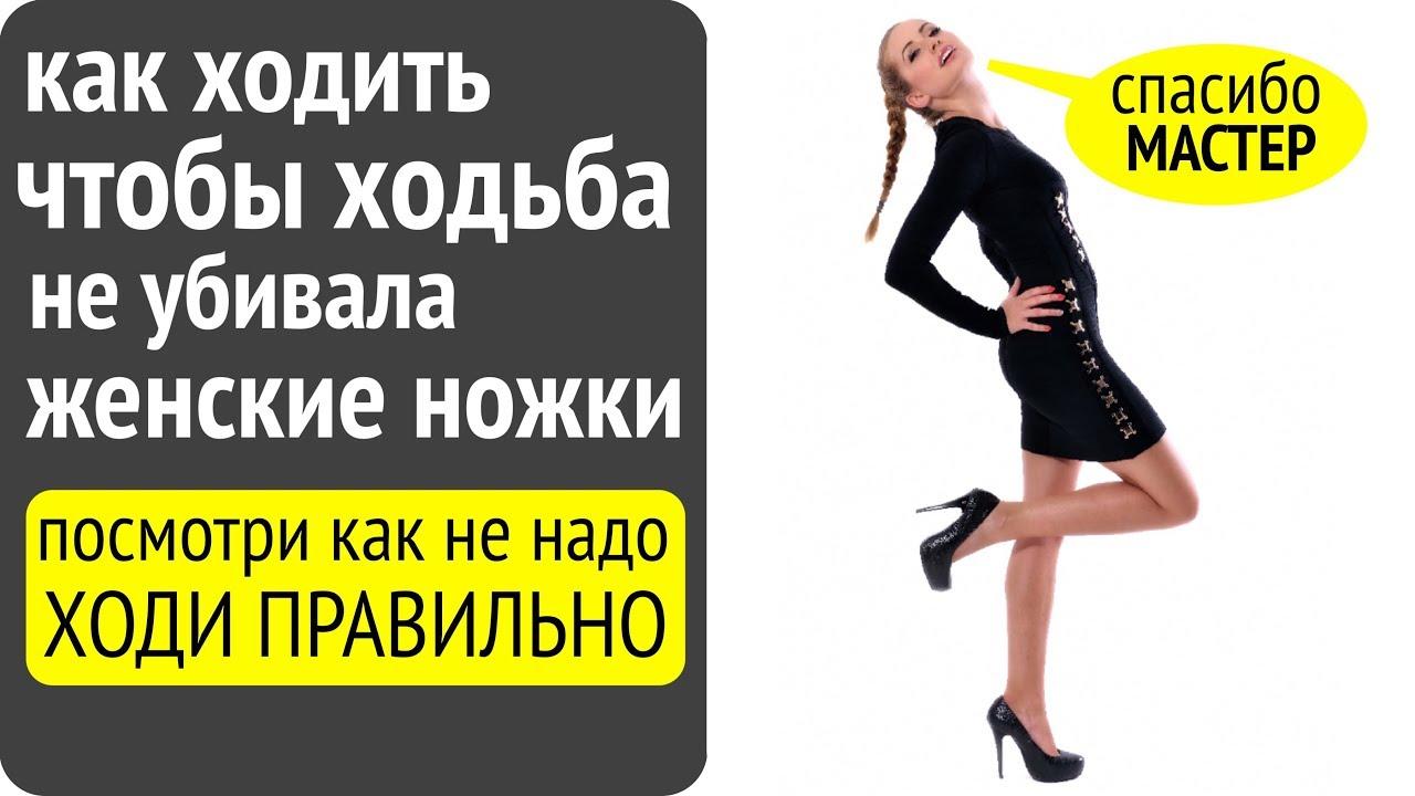 chudesnie-zhenskie-stupni-pyatki-foto-video-prostitutki-moskvi-samie-deshevie-individualki