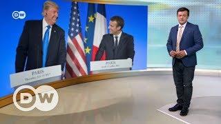 Ударил ли Трамп лицом в грязь в Париже? – DW Новости (14 07 2017)