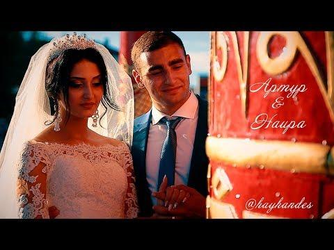 Артур и Наира / 24.08.2016 / Армянская свадьба в Кызыле (Тува) / Hay Handes Вагаршака Согомоняна