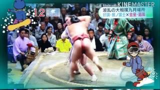 大関 照ノ富士勝って四戦全勝。