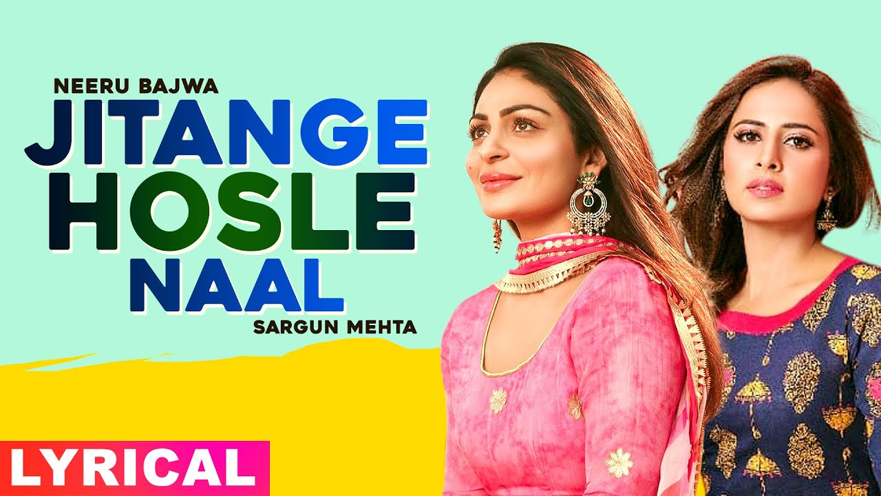 Jitange Hosle Naal (Lyrical) | Neeru Bajwa | Sargun Mehta | Afsana Khan | Latest Punjabi Song 2020