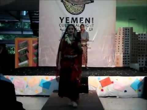 Yemeni cultural night  fashion show.