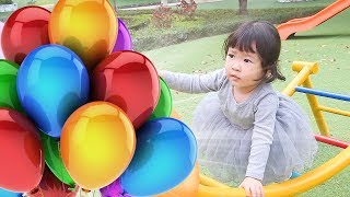 Cute baby playing with balloons ! Fun playtime with children