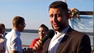 Ведущий вашей свадьбы | Сергей Тойгильдин