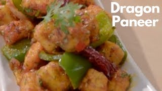 Dragon Paneer Recipe By Chef HARPAL - Restaurant Style Dragon Paneer Chilli - Veg Starter Recipe