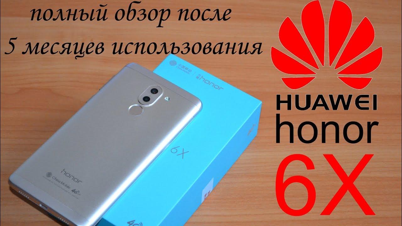 Huawei Honor 5X | обзор | характеристики | отзывы | сравнение .