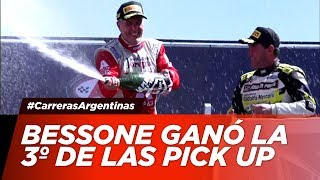 Final B TC Pick UP - Fecha 02 - La Plata - #CarrerasArgentinas