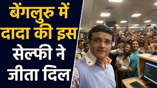 BCCI President Sourav Ganguly's selfie with fans at Bengaluru airport goes viral   वनइंडिया हिंदी