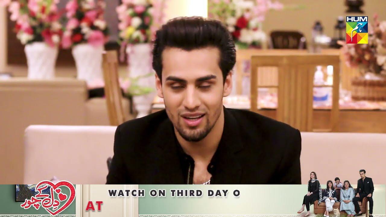 Momin Saqib | Interview | Dil Ke Chor | Eid Special | HUM TV Telefilm
