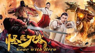 Kung Fu Movie 2019 | The Bladesman, Eng Sub 怪医刀客 Full Movie | Action film 动作电影 1080P