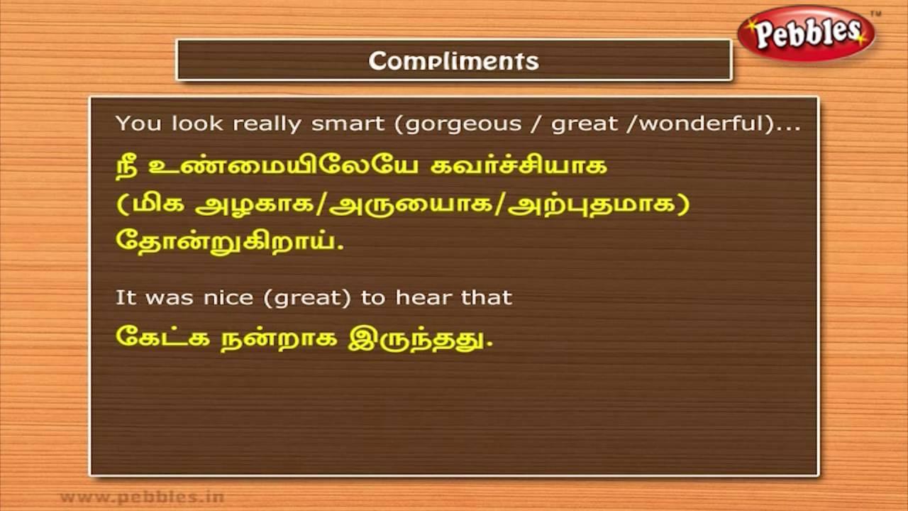Speak Tamil Through English   Lesson   20 Conversation Phrases   Useful  Conversation Sentences