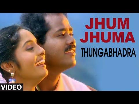 Jhum Jhuma Video Song II Thungabhadra II Raghuvir, Sindhu