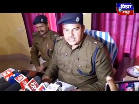 Bihar Bews 26 December  2017