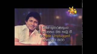 Hiru Unplugged - 30th September 2016