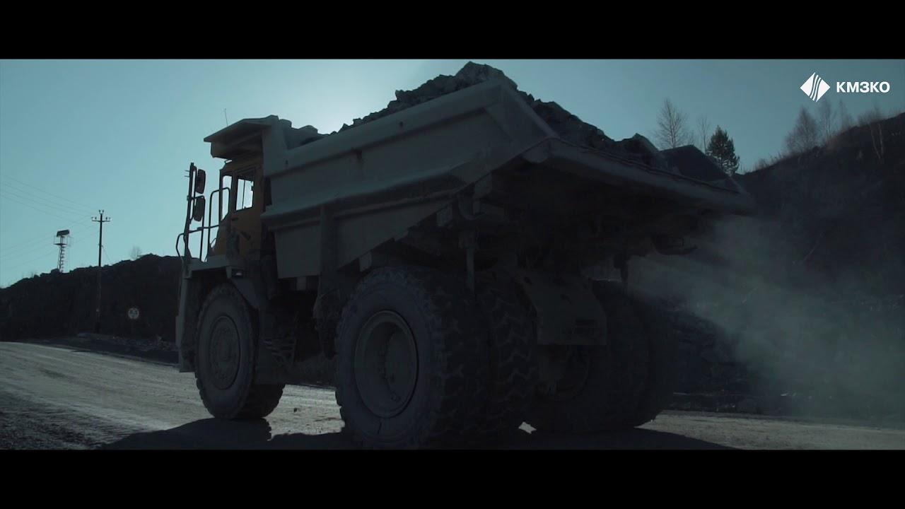 Кмз конвейерного оборудования курган регулировка ленточного транспортера