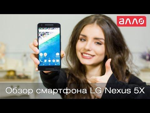 Видео-обзор смартфона LG Google Nexus 5X