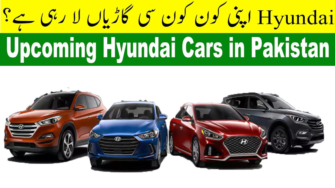 Upcoming Hyundai Cars In Pakistan Youtube
