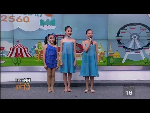 น้อง ๆ จาก Bangkok Dance Academy โชว์ความสามารถพิเศษ (2)