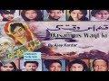 সেকি তুমি আর আমি - Runa Laila & Bashir Ahmed Whatsapp Status Video Download Free