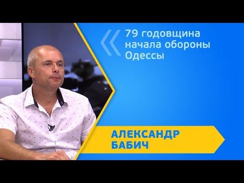 Вечер на Думской. Александр Бабич, 05.08.2020
