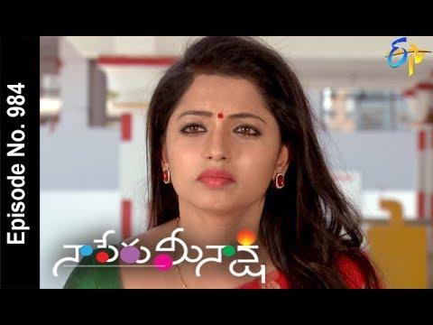 Naa Peru Meenakshi | 17th  March 2018  | Full Episode No 984| ETV Telugu