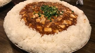 【大食い】Dracöさんと4.5キロジャンボ麻婆丼【チャレンジ】