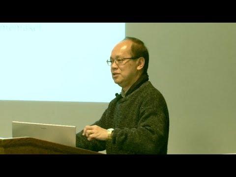 William Lau Maniac Lecture, 24 January, 2014
