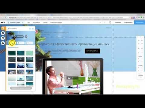 Лэндинг, одностраничник - делаем сами (часть 1) / Продающая страница / На базе сервиса wix