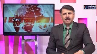 ਦਰਸ਼ਨ ਬਰਾੜ ਤੇ ਸੁਖਬੀਰ ਦਾ ਪਿਆ ਪੰਗਾ Bains Khaira Navjot Sidhu News I Punjabi News Bulletin 16 Feb 2018