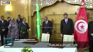 مصر العربية | توقيع 11 اتفاقية تعاون بين تونس وموريتانيا