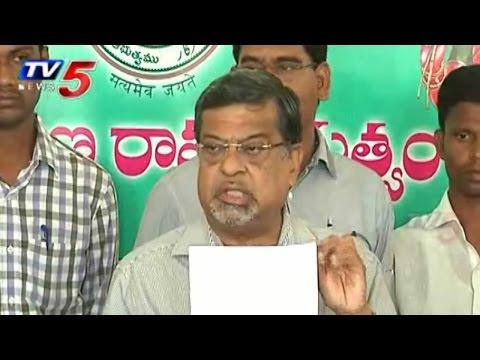 Hyderabad Metro Rail Disputes | L&T MD Gadgil Press Meet : TV5 News
