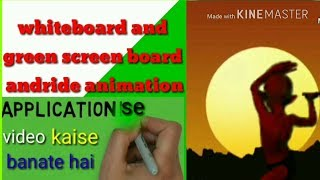 all thinking channel A to Z tips // whiteboard animation Android application se kaise banaye !!