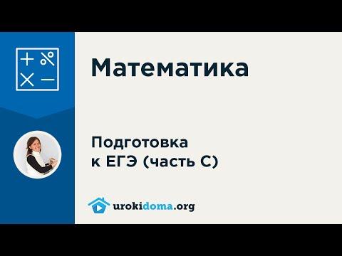 Решение задач по егэ математика с6 финансовая математика задачи на проценты с решением