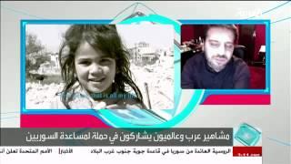 الفنان العالمي سامي يوسف: أنا سوري !