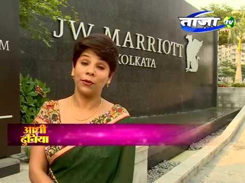 Pehachan | Ranju Alex | GM Of JW Marriott Kolkata