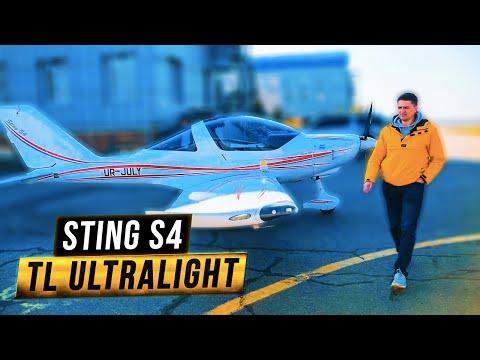 Самолет Sting S4 - шедевр малой авиации / Знакомство с аэродромом