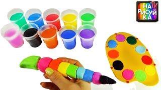 Волшебная раскраска. Учим цвета  с помощью красок и ЩЕНЯЧЬЕГО ПАТРУЛЯ. Развивающий мультик
