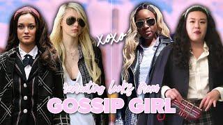 We Recreated Iconic Gossip Girl Looks