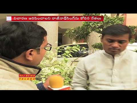 YCP Leaders Demands Central Investigation On Jagan Attack Case || Midhun Reddy Face to Face
