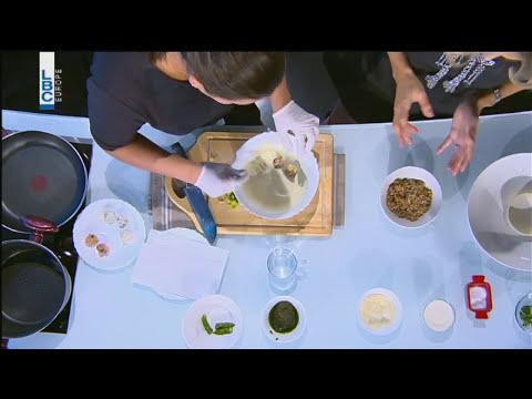 Bte7la El Hayet - Episode 334 - فقرة الطبخ مع غوى محاسب  - 18:22-2017 / 5 / 26