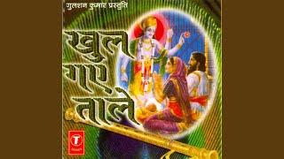 Shri Banke Bihari Lal