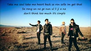 Big Bang - Tonight (easy lyrics)