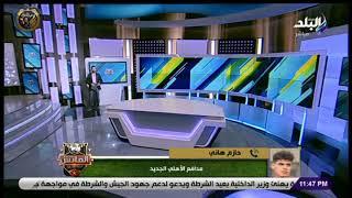 مدافع الأهلي الجديد: أجيد في أكثر من مركز.. وربيع ياسين كان له دور كبير في إتمام الصفقة (فيديو)