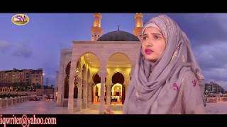 GHOUS DE MANNAN WALAYAN DE NEW OFFICIAL VIDEO 2018 SABA QADRI